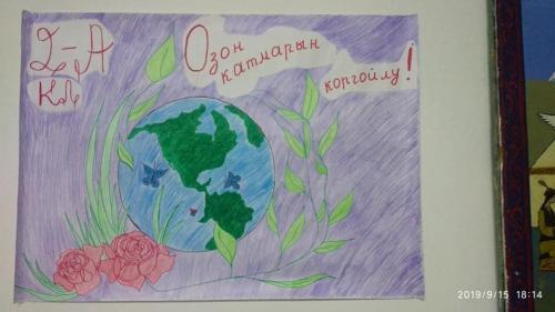 Стартовый семинар по проекту «Стимулирование устойчивого образа жизни путем создания сети устойчивых школ в Кыргызской Республике»